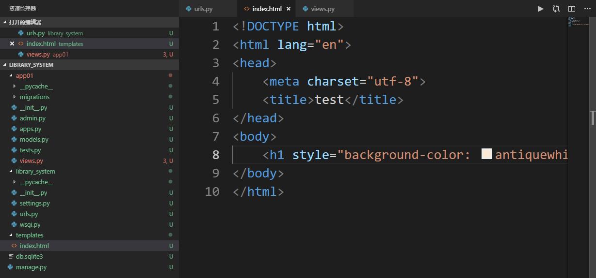 新建index的html文件.png