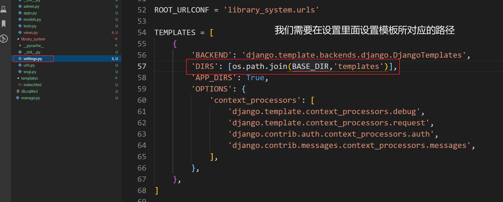 修改setting文件.png